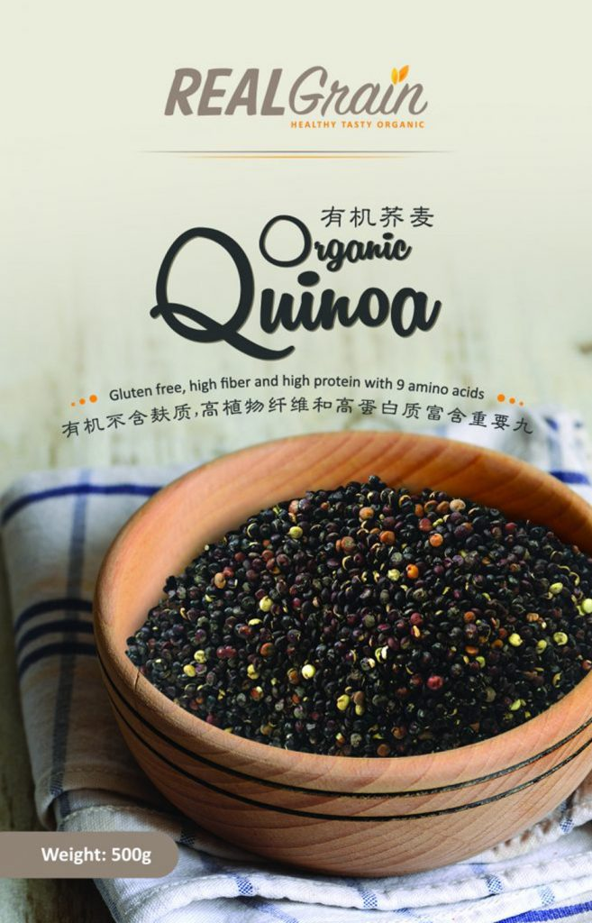REALGrain Organic Quinoa 有机藜麦 500g