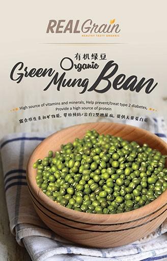 REALGrain Organic Green Mung Bean 有机绿豆
